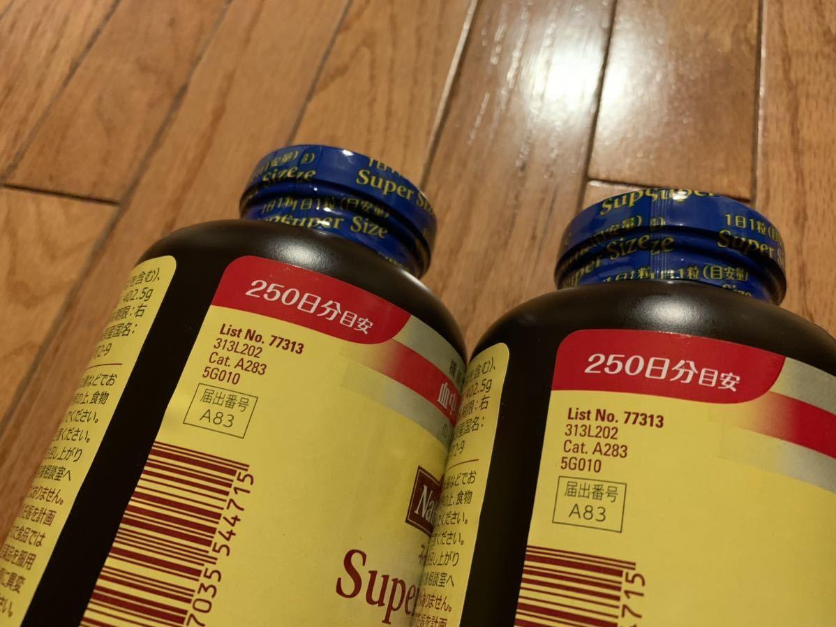 新品 未開封★ネイチャーメイド スーパーフィッシュオイル 500粒(250日分×2個セット)賞味期限2023.08 Super Fish Oil (株)大塚製薬_画像5