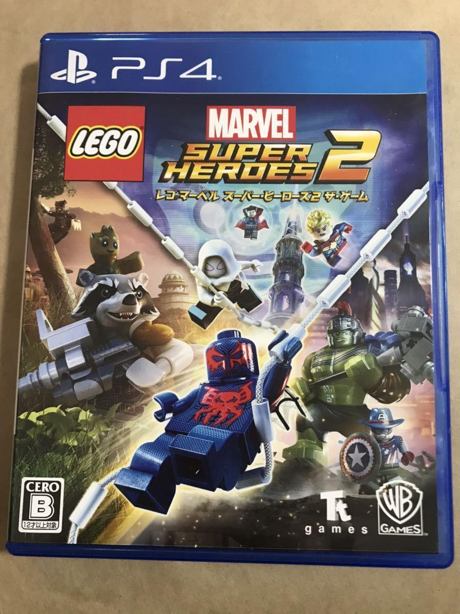 PS4 レゴ マーベルスーパーヒーローズ2 ザ・ゲーム