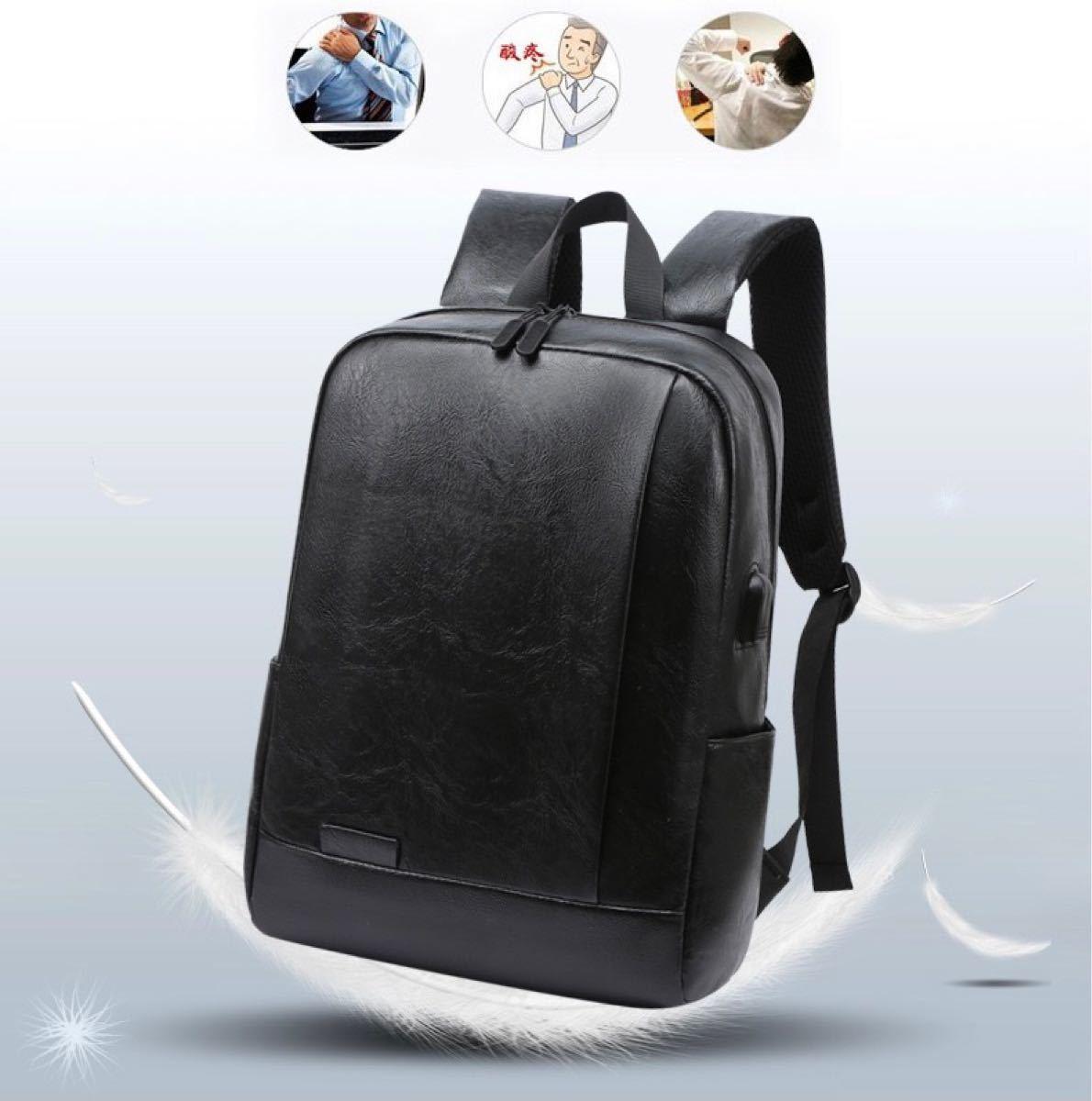 ビジネスリュック USB充電ポート A4サイズPC収納対応 バッグパック男性用