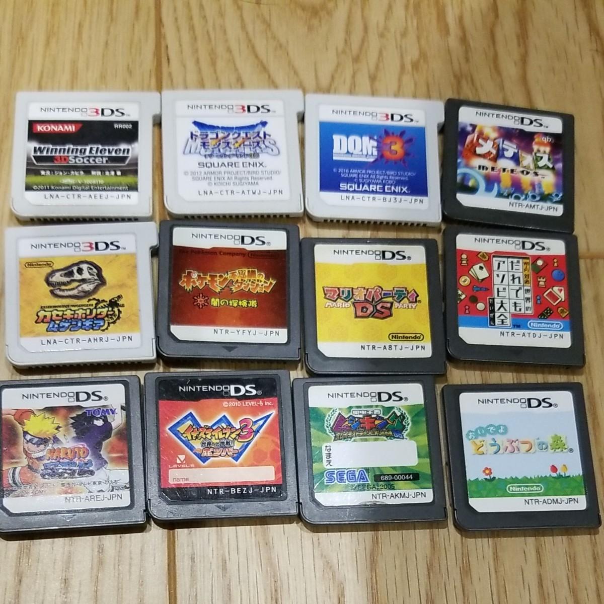 【12本セット】 3DSソフト まとめ売り ドラゴンクエストモンスターズジョーカー3 テリーのワンダーランド3D メテオス 他