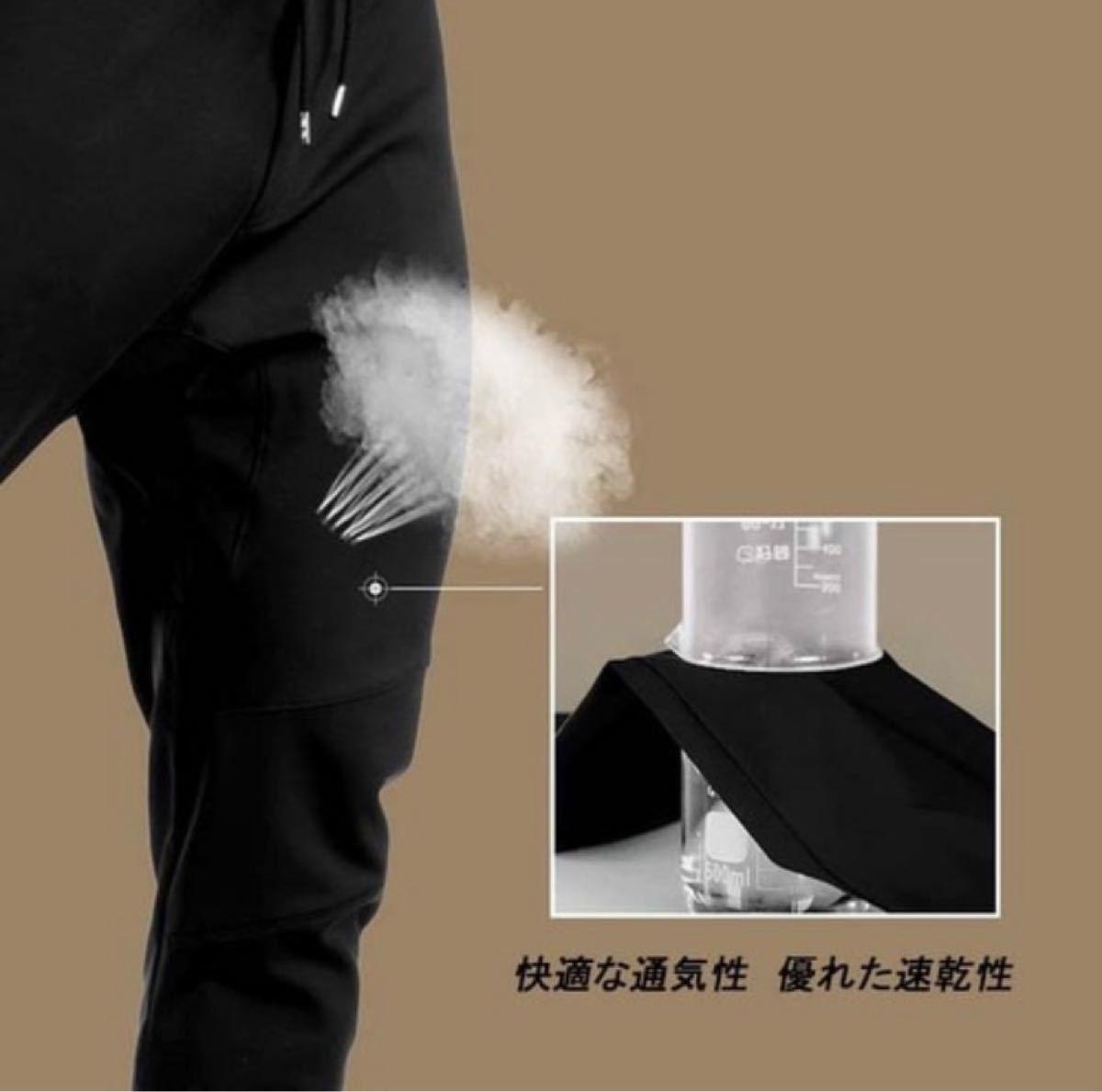 XL/ダークグレー トレーニング パンツ.ファスナー付 男女兼用ジョガーパンツ