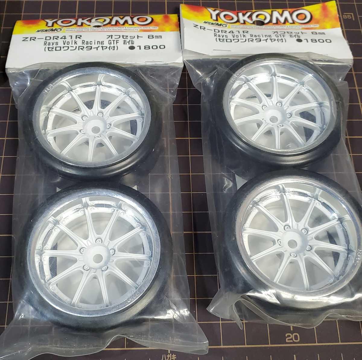 【送料込み・即決】ヨコモ ドリフト用 タイヤ・ホイール RAYS VOLK RACING ゼロワンRタイヤ付き (OFF+8) 未開封品