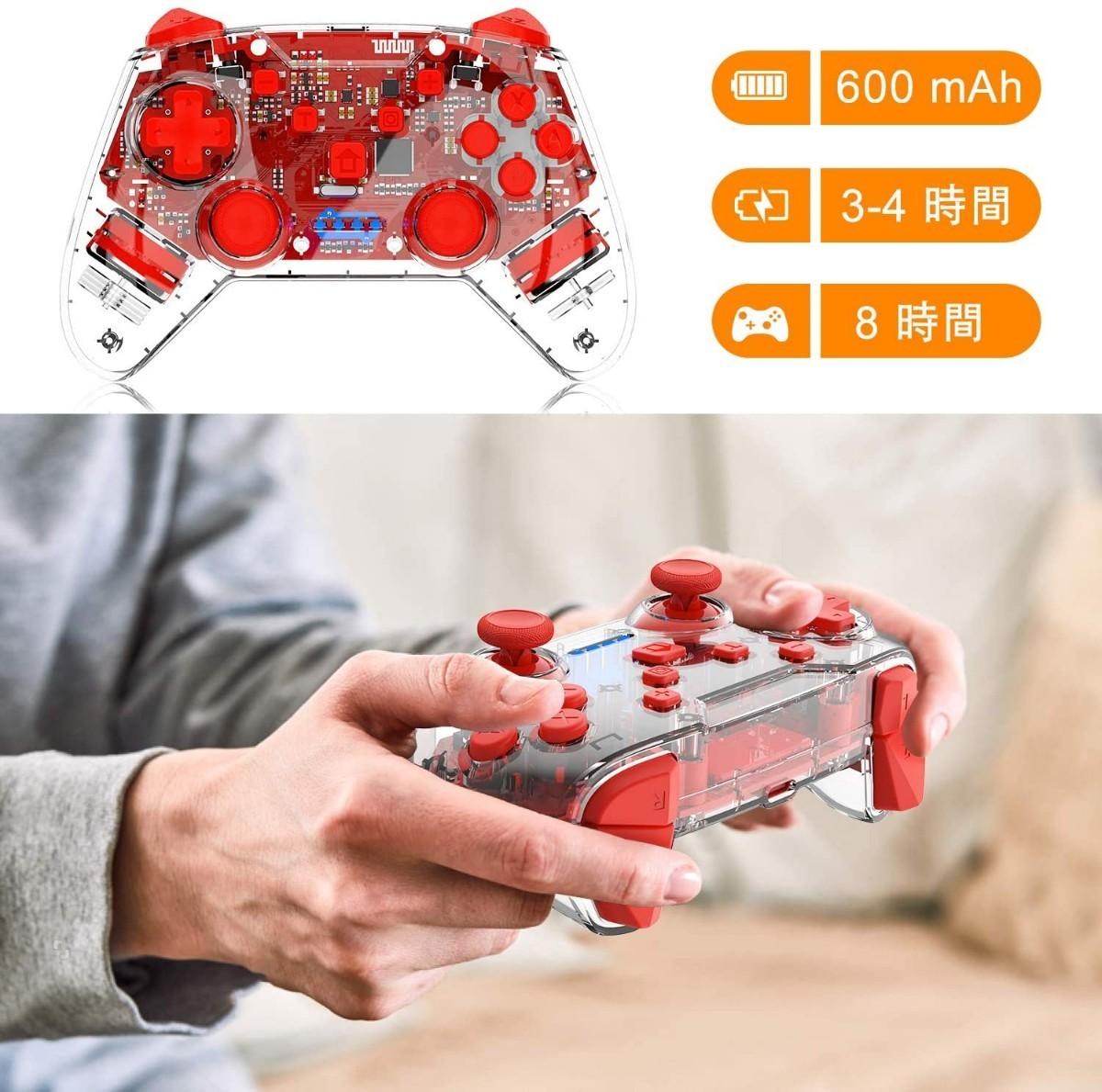 Switchコントローラー スイッチコントローラー プロコン 6軸
