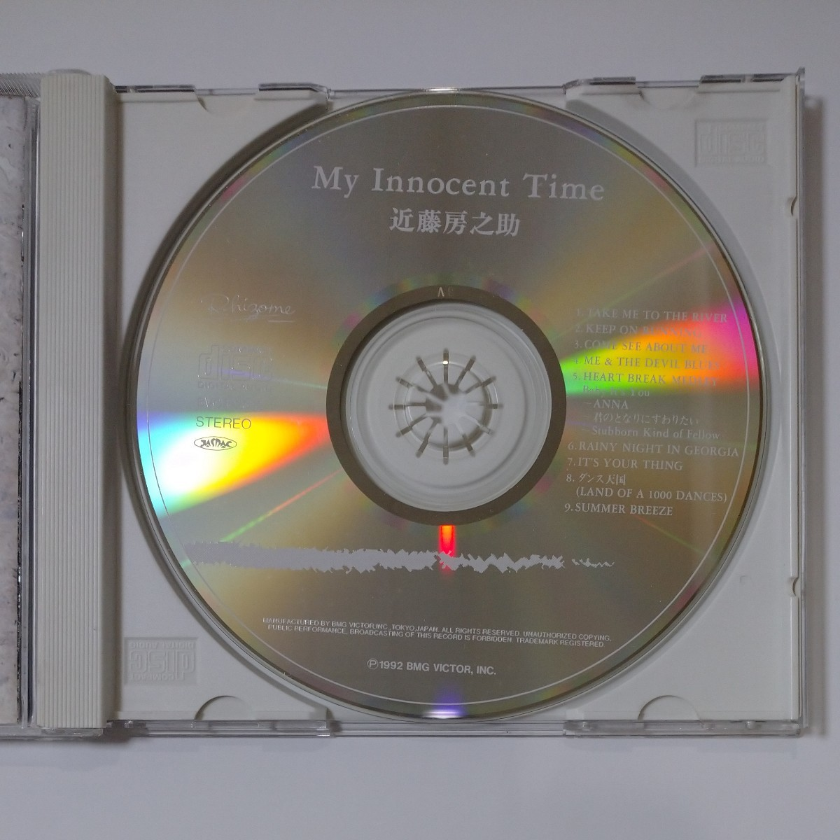 My Innocent Time  近藤房之助 CD