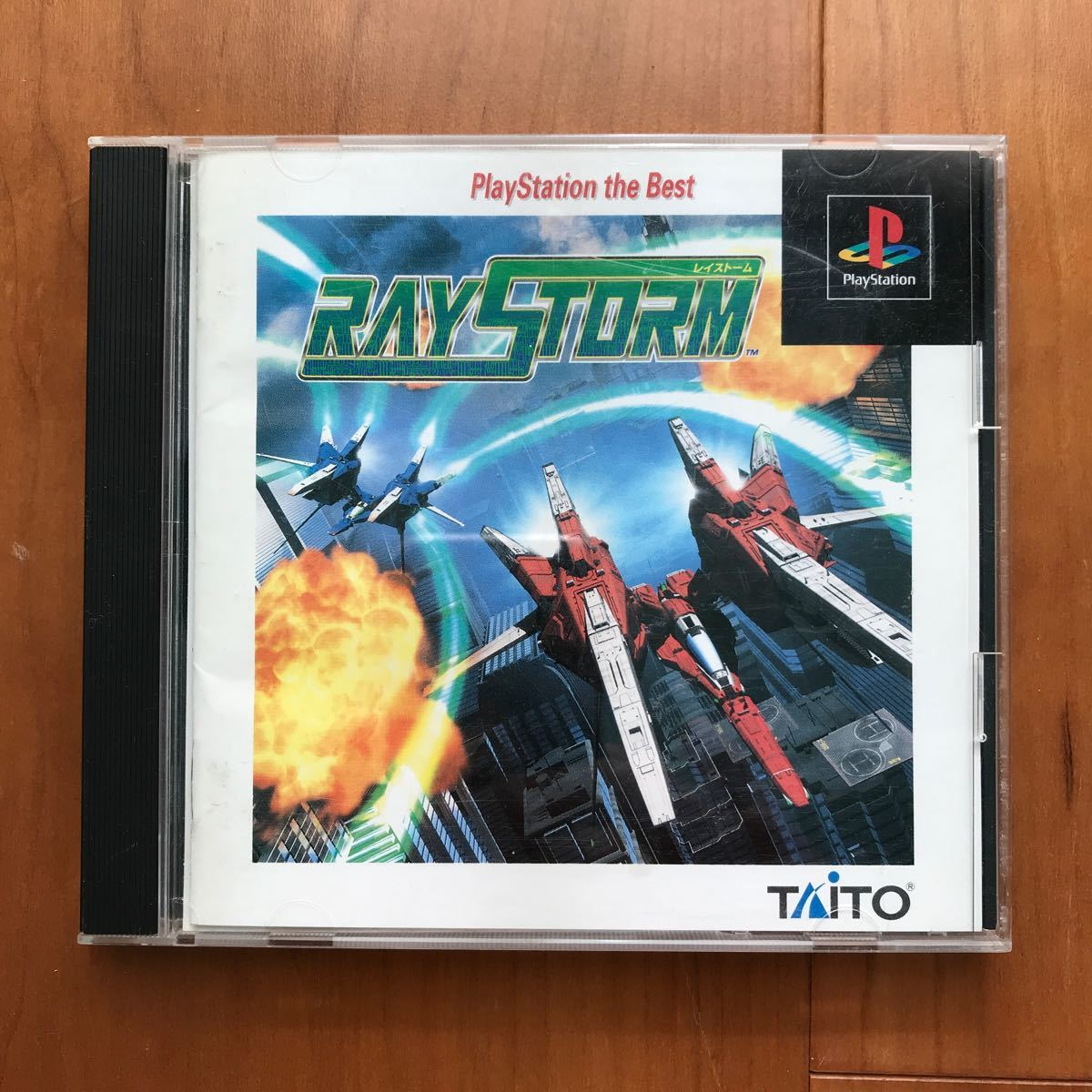 【PS】レイストーム PlayStation the Best 帯付き RAY STORM タイトー
