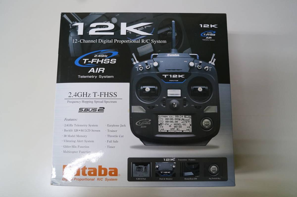 Futaba 12K T-FHSS 飛行機用 送信機のみ  送料込み_画像5