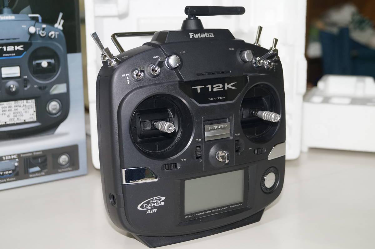 Futaba 12K T-FHSS 飛行機用 送信機のみ  送料込み_画像7