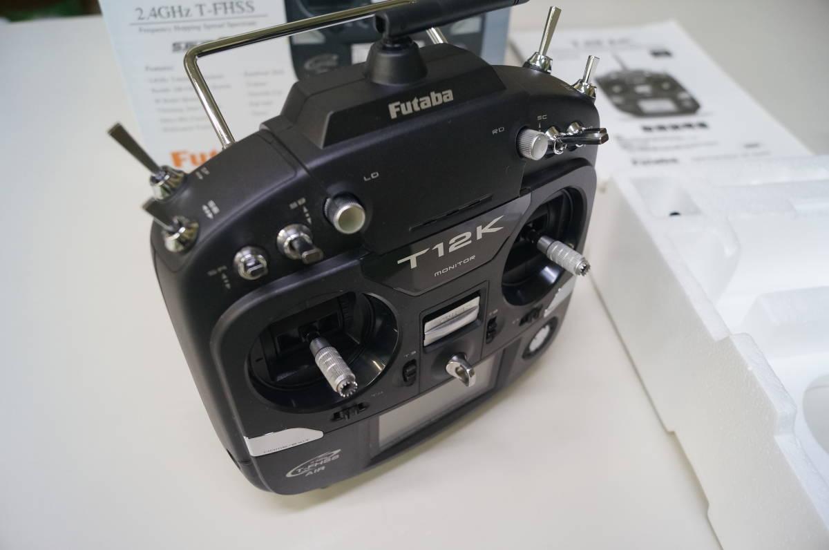 Futaba 12K T-FHSS 飛行機用 送信機のみ  送料込み_画像8
