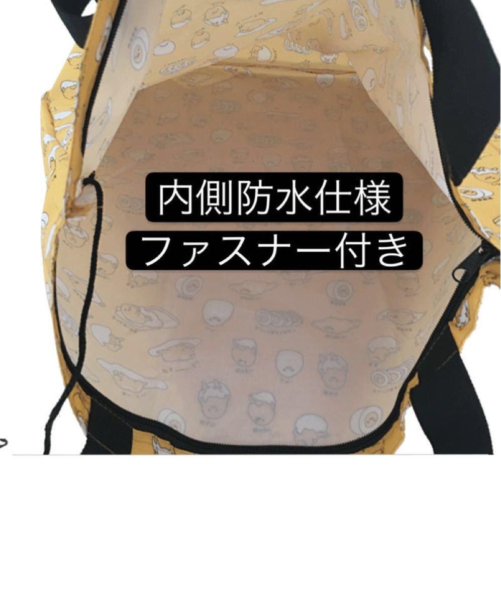 エコバッグ 大容量 防水エコバッグ トートショッピングバッグ 無地エコバッグ
