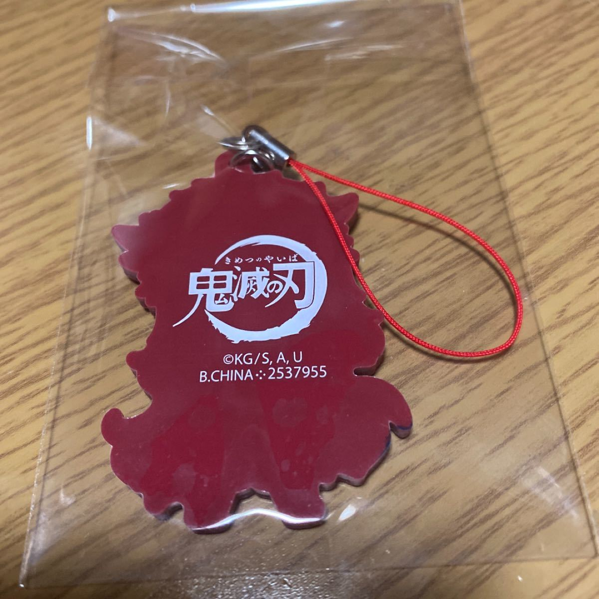 鬼滅の刃 滅!カプセルラバーマスコット3 煉獄杏寿郎 ラバーストラップ