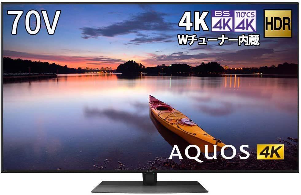 シャープ 4kダブルチューナー内蔵4K液晶テレビ N-Blackパネル AQUOS 70V型 4T-C70CN1 AndroidTV 2020/12~保証 引取可 一部即決送料無料有_画像1