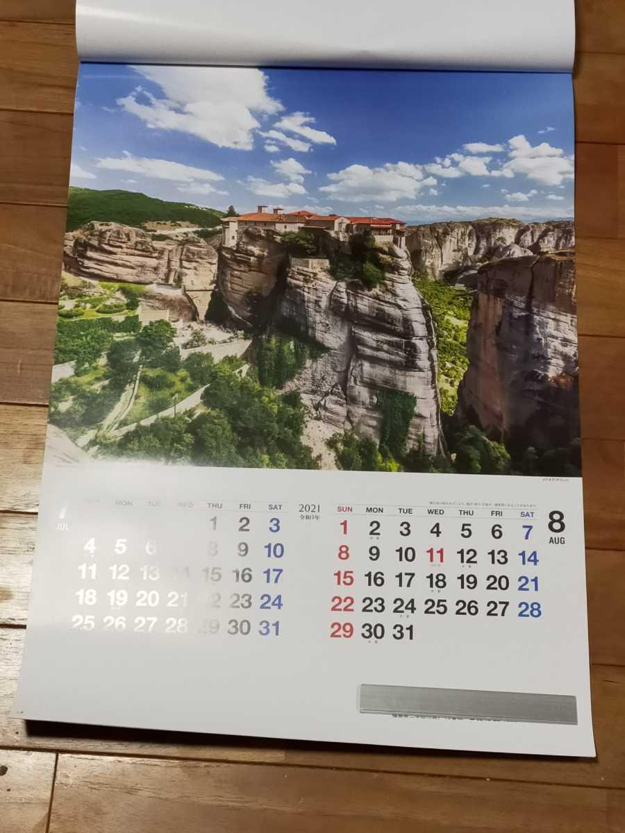 非売品 壁掛けカレンダー ヨーロッパ風景 2021年版 新品_画像5