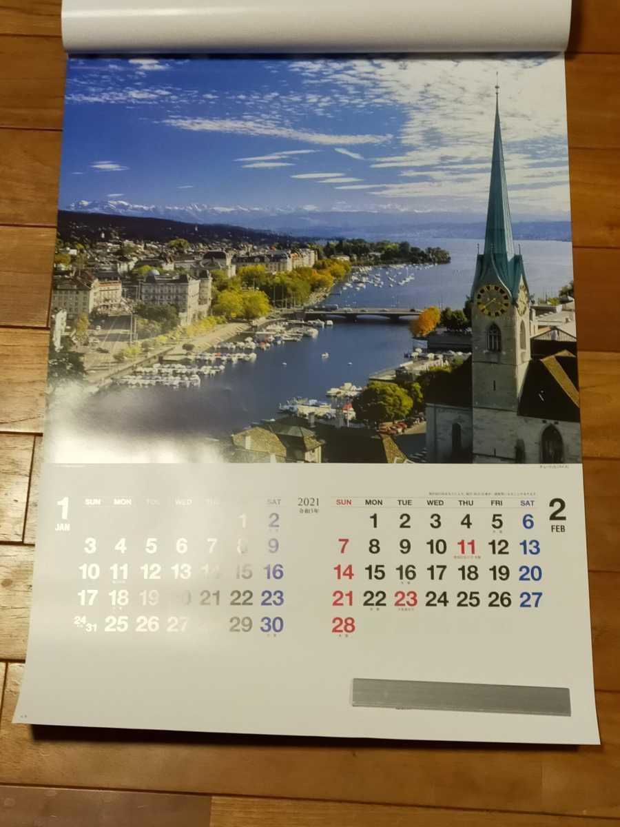 非売品 壁掛けカレンダー ヨーロッパ風景 2021年版 新品_画像2