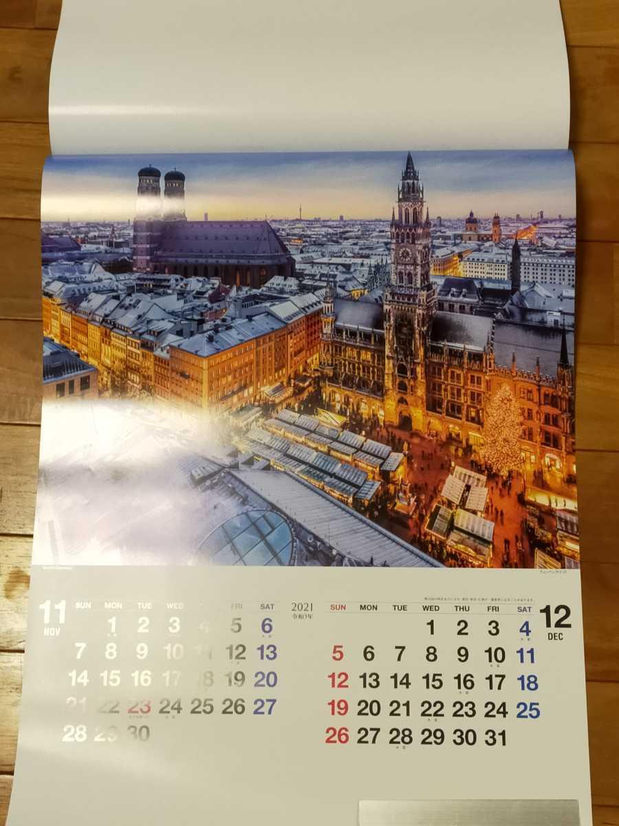 非売品 壁掛けカレンダー ヨーロッパ風景 2021年版 新品_画像7