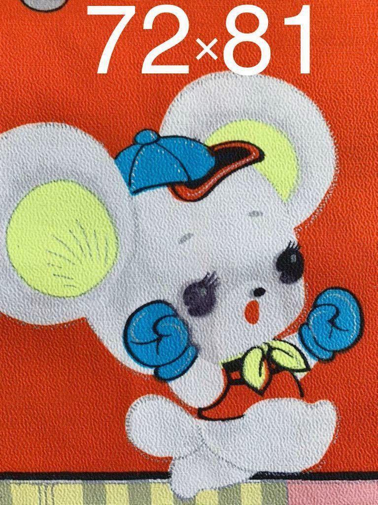 メリンス モスリン 古布 着物 大正浪漫 柄 昭和レトロ アンティーク 生地 コレクター ハンドメイド 布 動物柄 ファンシー ノスタルジック b