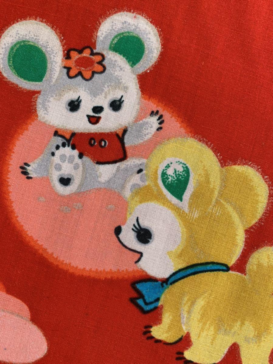 モスリン メリンス 動物柄 昭和レトロ アンティーク デットストック 生地 コレクター ハンドメイド ファンシー ノスタルジック 古布 着物