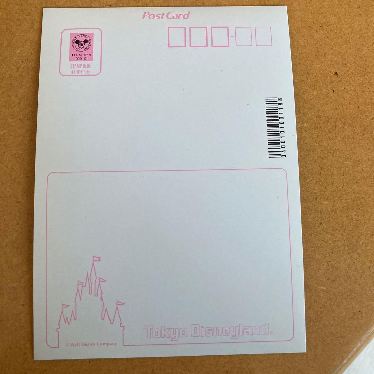 値下げ!レア!東京ディズニーランド Tokyo Disneyland 3Dポストカード 葉書、ハガキ 未使用品 ミッキー&ミニー 送料120円_画像4
