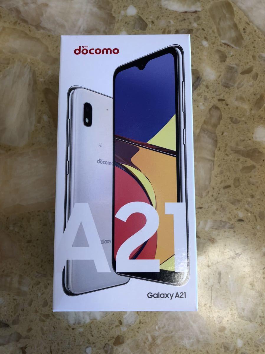 docomo Galaxy A21 SC-42A 64GBホワイト 新品未使用 1円スタート