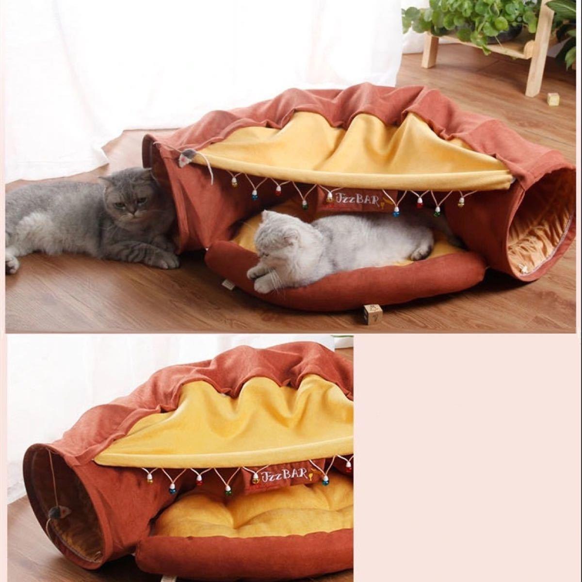 ねこトンネル 猫ハウス キャットトンネル 猫ベッド ペットハウス おもちゃ 折り