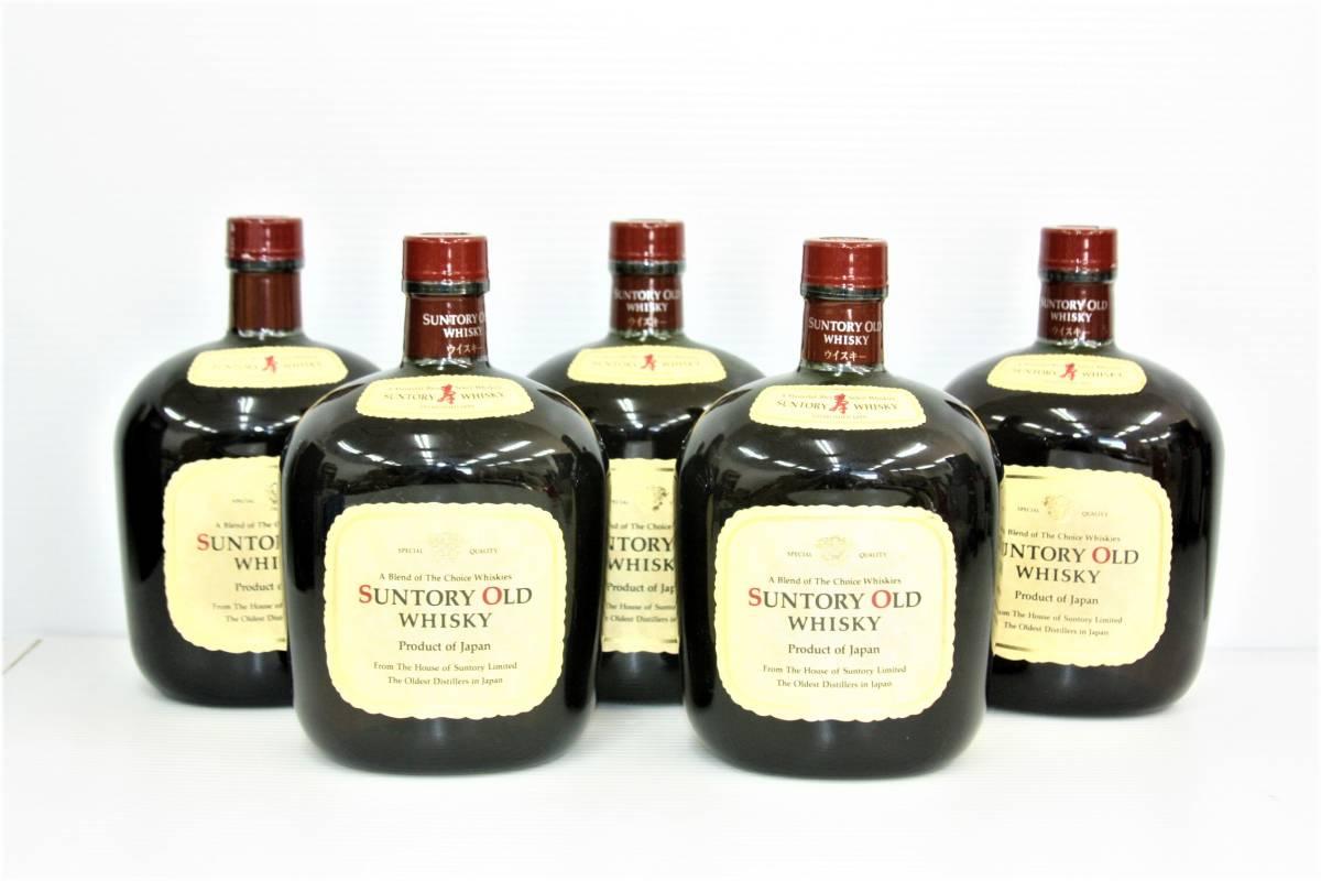 20 福袋 古酒 SUNTORY OLD WHISKY サントリー オールド 750ml 43% 5本セット 未開栓 1円スタート