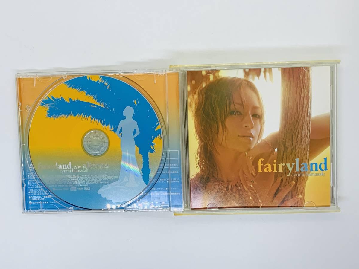 即決CD 浜崎あゆみ fairyland / ayumi hamasaki / DVD付き 初回限定盤 帯付き L06_画像3