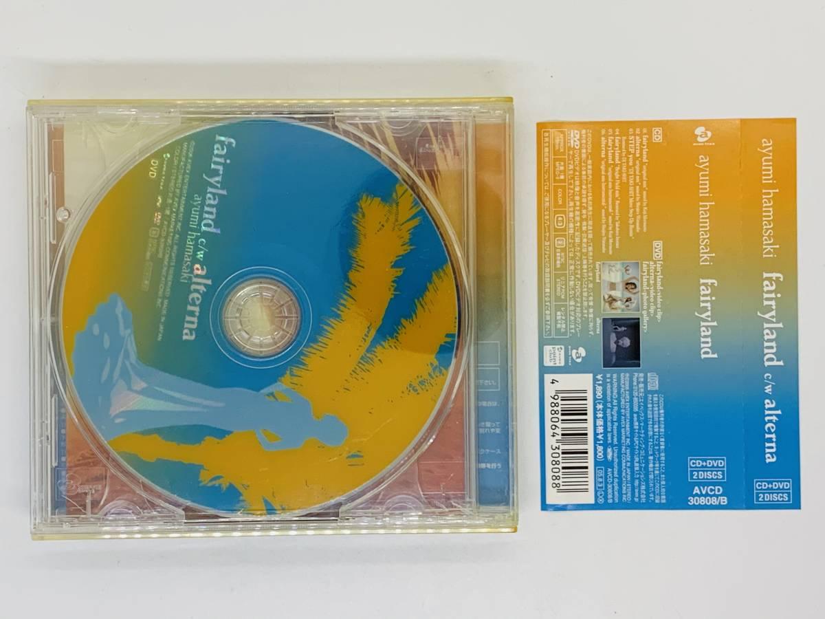 即決CD 浜崎あゆみ fairyland / ayumi hamasaki / DVD付き 初回限定盤 帯付き L06_画像2