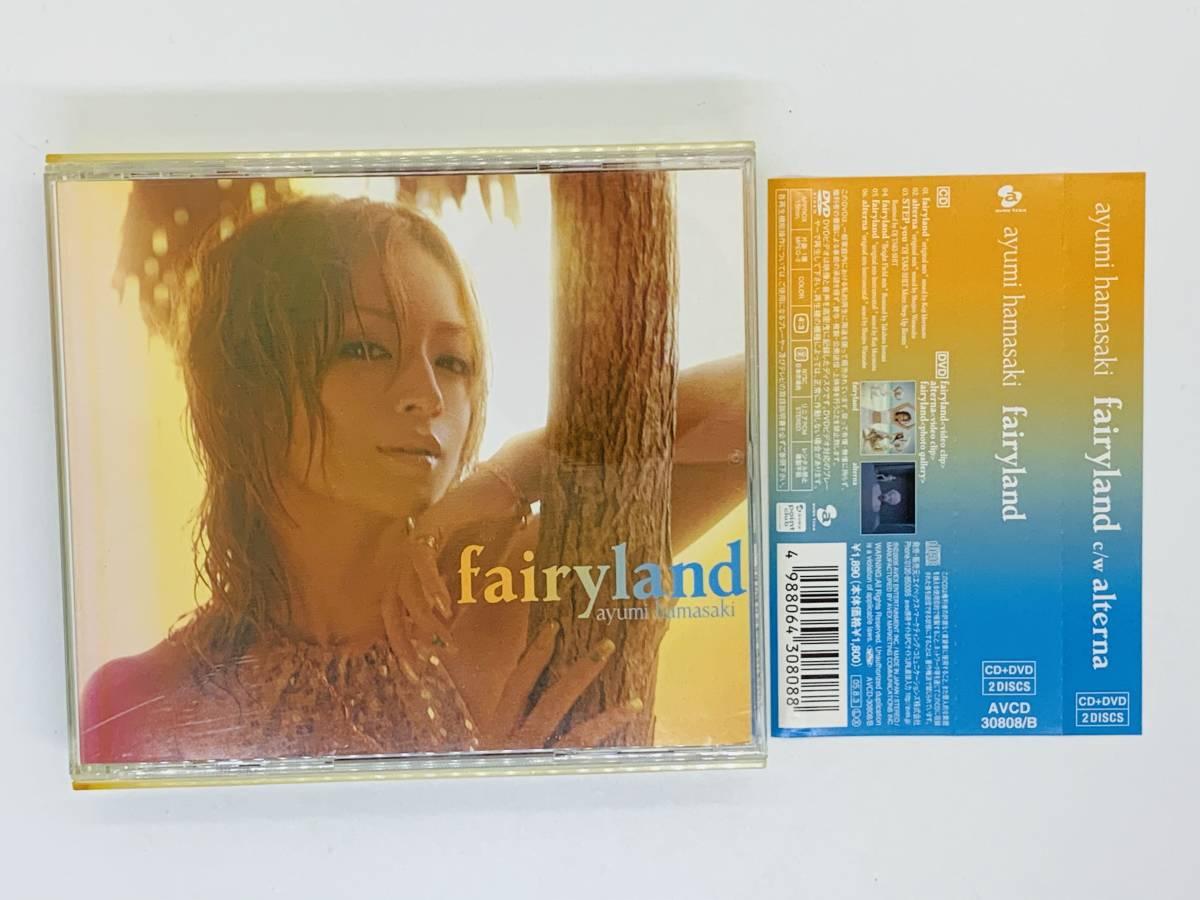 即決CD 浜崎あゆみ fairyland / ayumi hamasaki / DVD付き 初回限定盤 帯付き L06_画像1