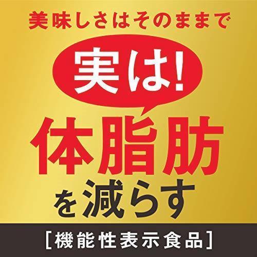 【激安】 伊藤園 おーいお茶 濃い茶 525ml×24本 [機能性表示食品]_画像3