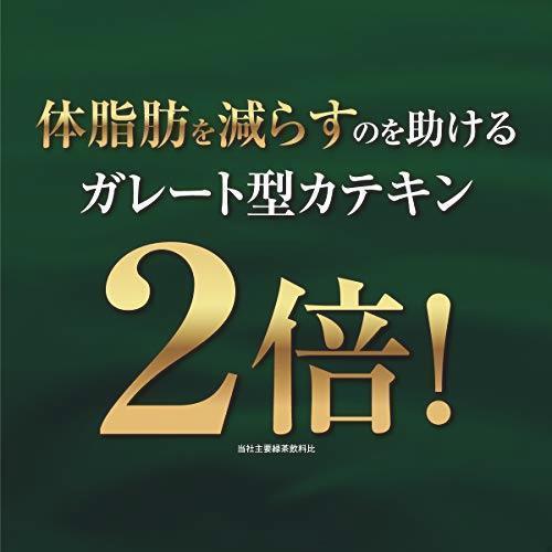 【激安】 伊藤園 おーいお茶 濃い茶 525ml×24本 [機能性表示食品]_画像5