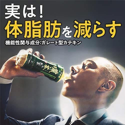 【激安】 伊藤園 おーいお茶 濃い茶 525ml×24本 [機能性表示食品]_画像4