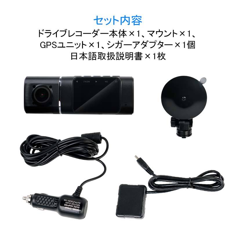 ドライブレコーダー フロント車内二つカメラ 1080P FULL HD GPS機能付 LEDライト付き 暗視機能 赤外線機能 広角撮影 コンパクト設計 Y328_画像2