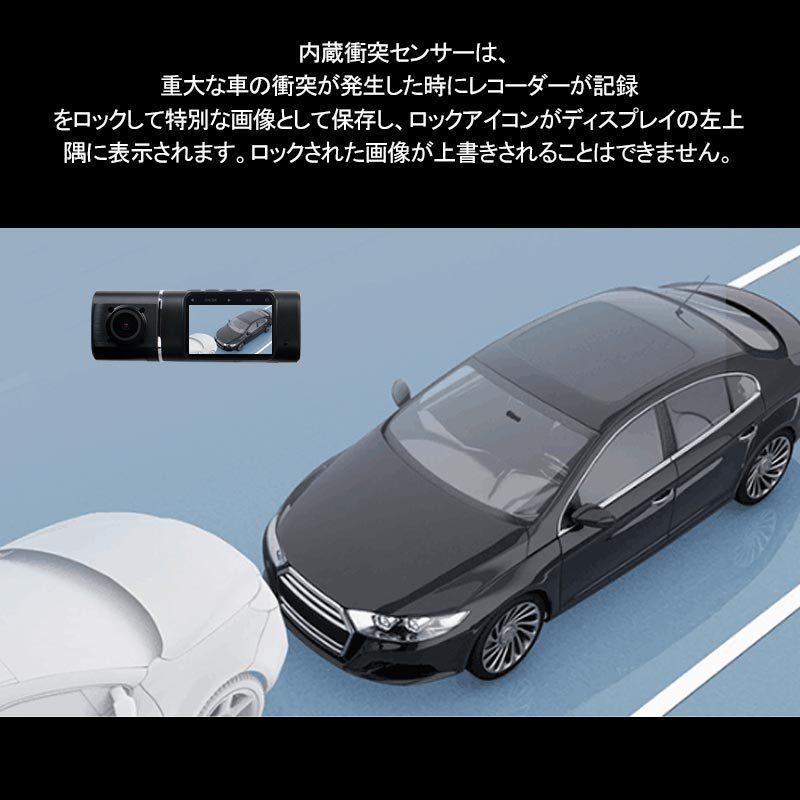 ドライブレコーダー フロント車内二つカメラ 1080P FULL HD GPS機能付 LEDライト付き 暗視機能 赤外線機能 広角撮影 コンパクト設計 Y328_画像6