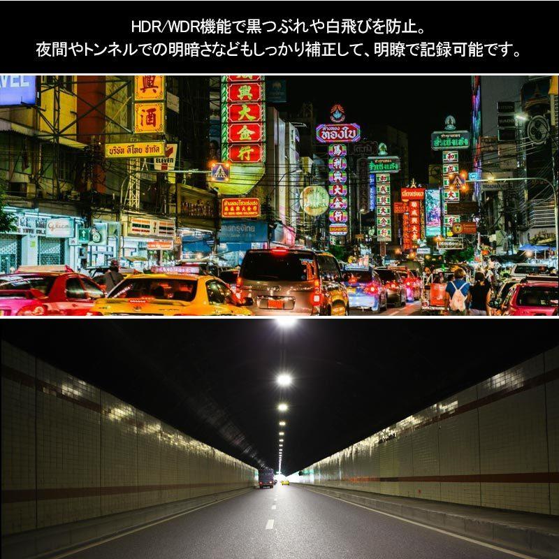 ドライブレコーダー フロント車内二つカメラ 1080P FULL HD GPS機能付 LEDライト付き 暗視機能 赤外線機能 広角撮影 コンパクト設計 Y328_画像4