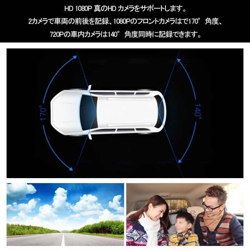 ドライブレコーダー フロント車内二つカメラ 1080P FULL HD GPS機能付 LEDライト付き 暗視機能 赤外線機能 広角撮影 コンパクト設計 Y328_画像3