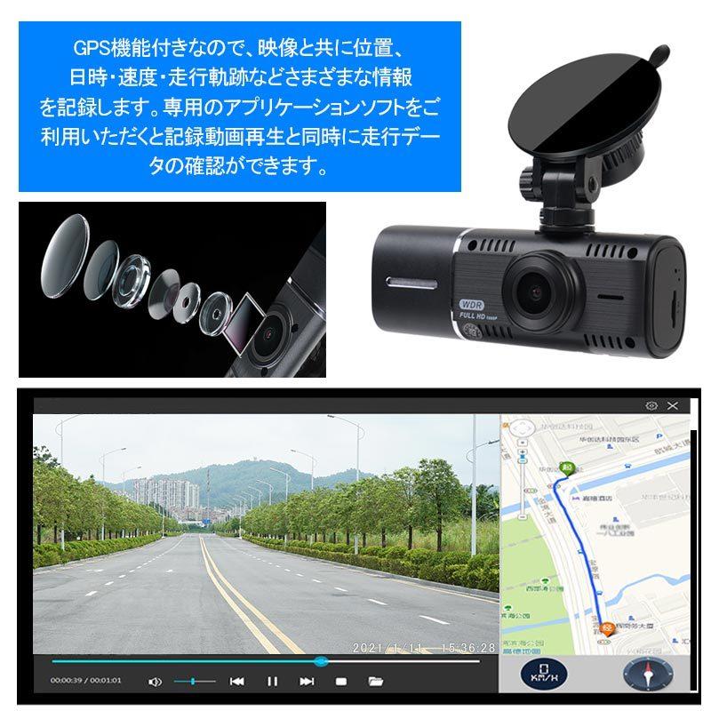 ドライブレコーダー フロント車内二つカメラ 1080P FULL HD GPS機能付 LEDライト付き 暗視機能 赤外線機能 広角撮影 コンパクト設計 Y328_画像5