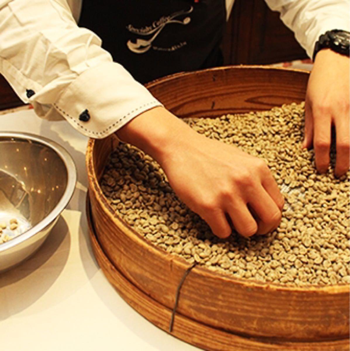 生豆 エチオピア・イルガチャフェ Grade-1 スペシャルティーコーヒー
