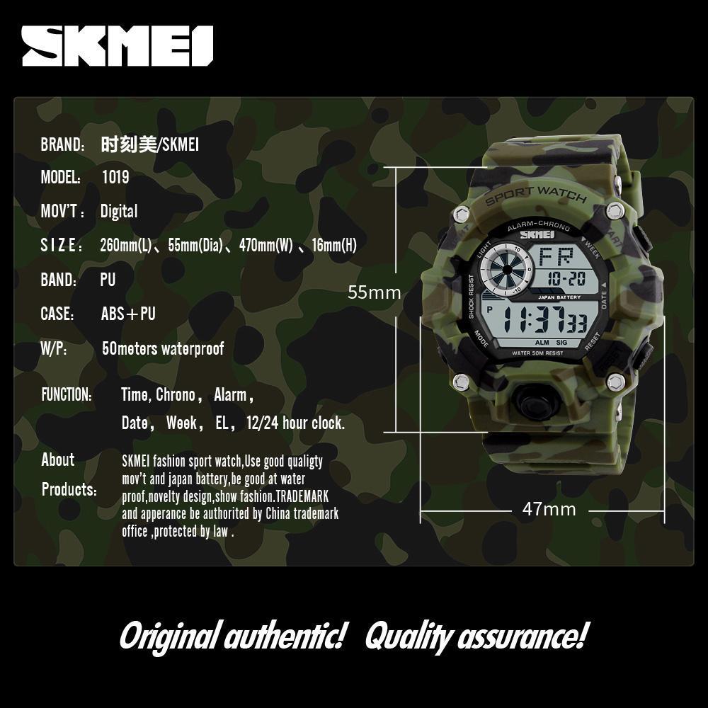 男性デジタルスポーツ腕時計 S-ショック SKMEI 腕時計メンズアーミー迷彩軍事多機能腕時計レロジオ masculino_画像5