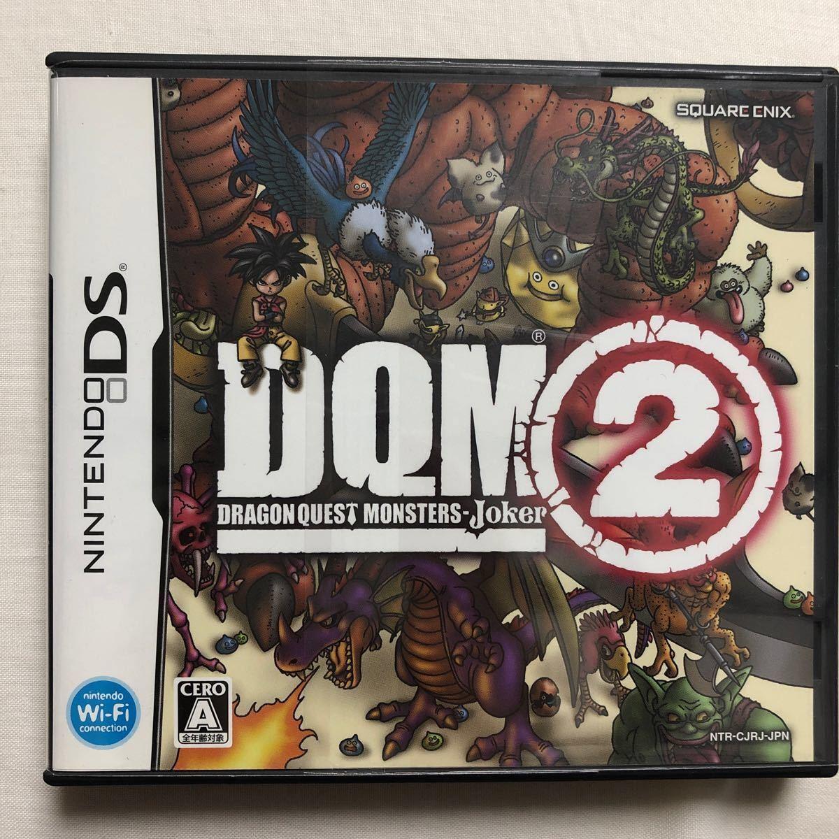 二枚セット DS【ドラゴンクエストモンスターズ ジョーカー】【ドラゴンクエストモンスターズジョーカー2】中古ソフト