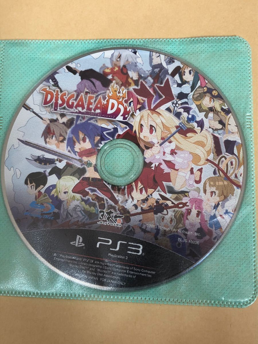 PS3 ソフト ディスガイアD2