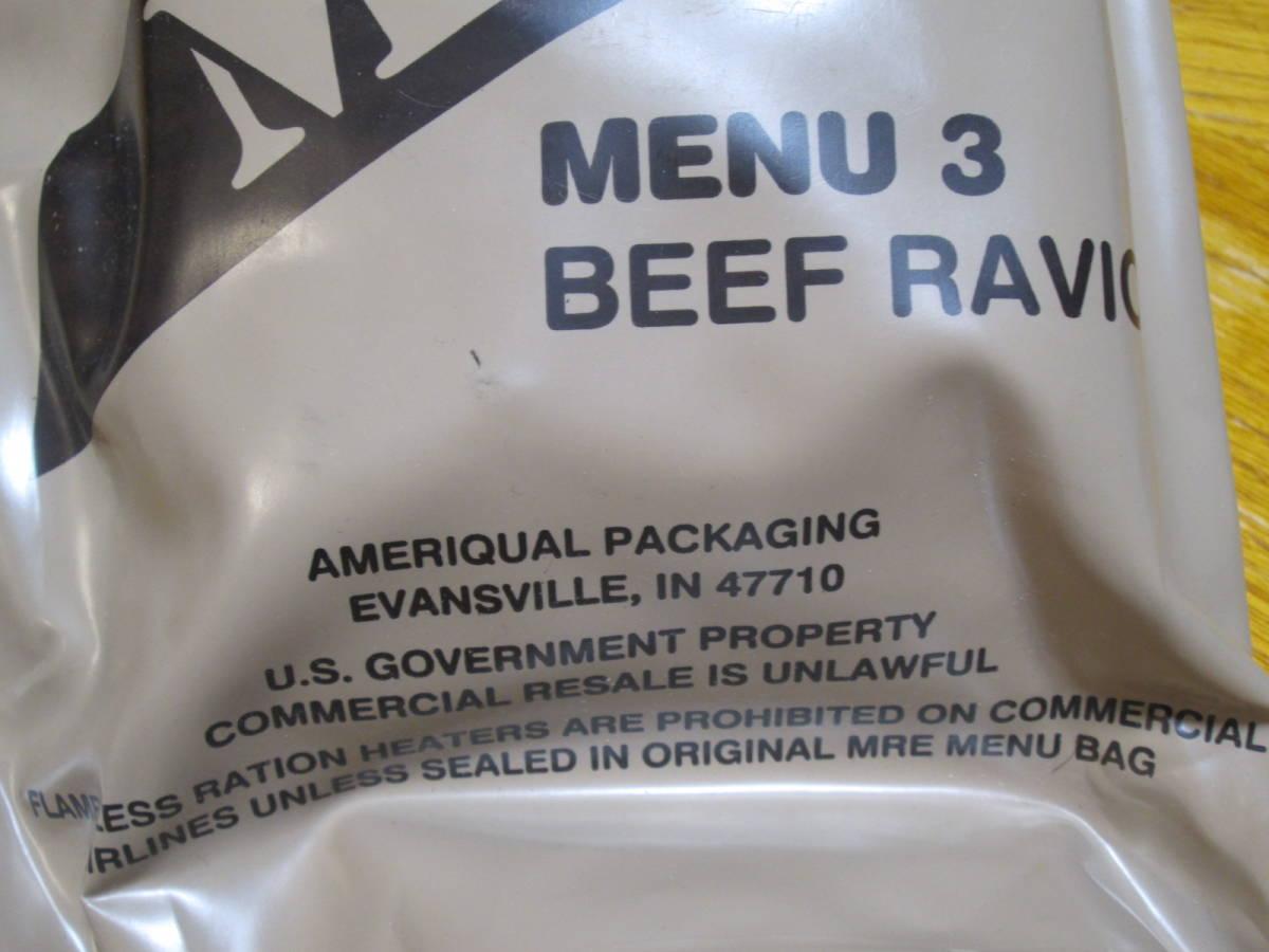 米軍放出品 未開封 MRE MENU3 BEEF RAVIOLI レーション_画像4