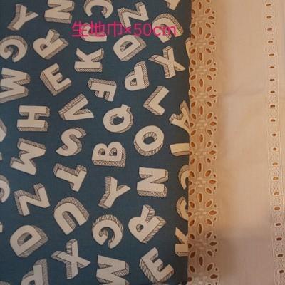 アルファベット柄 オックス生地 はぎれ 生地巾約108cm×50cm