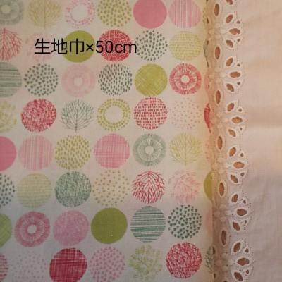 コスモテキスタイル 北欧柄 シーチング 生地巾×50cm