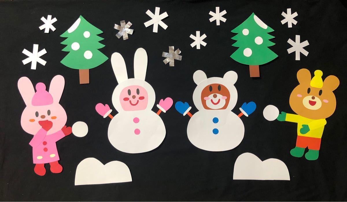 壁面 雪だるま hapihoは未来の世界を生きる子どもたちと保育に携わるみんながハッピーになるよう応援します。