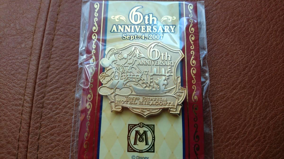 【ミラコスタ】TDS 東京ディズニーシーホテルミラコスタ 6周年 2007年 宿泊ピン 非売品 ミッキー 未開封 送料込み_画像1