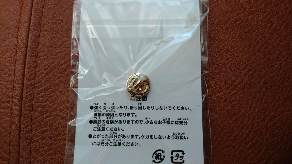 【ミラコスタ】TDS 東京ディズニーシーホテルミラコスタ 6周年 2007年 宿泊ピン 非売品 ミッキー 未開封 送料込み_裏面