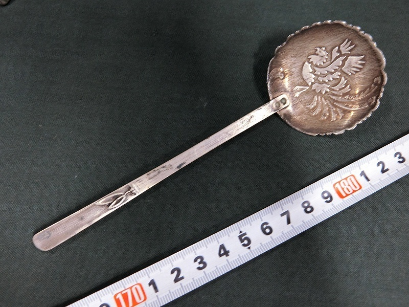 A1076 山崎商店 銀製 刻印有 瑞鳥文 おかきスプーン 銀匙 17g