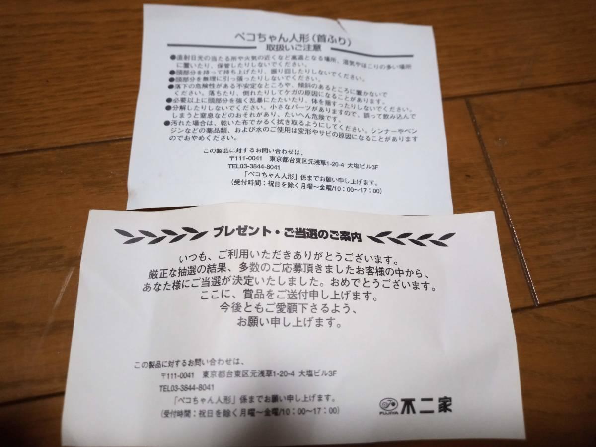 非売品 不二家 ペコちゃん 50周年記念 首ふり人形 金属製青台座 高さ約35cm 当選品_画像4