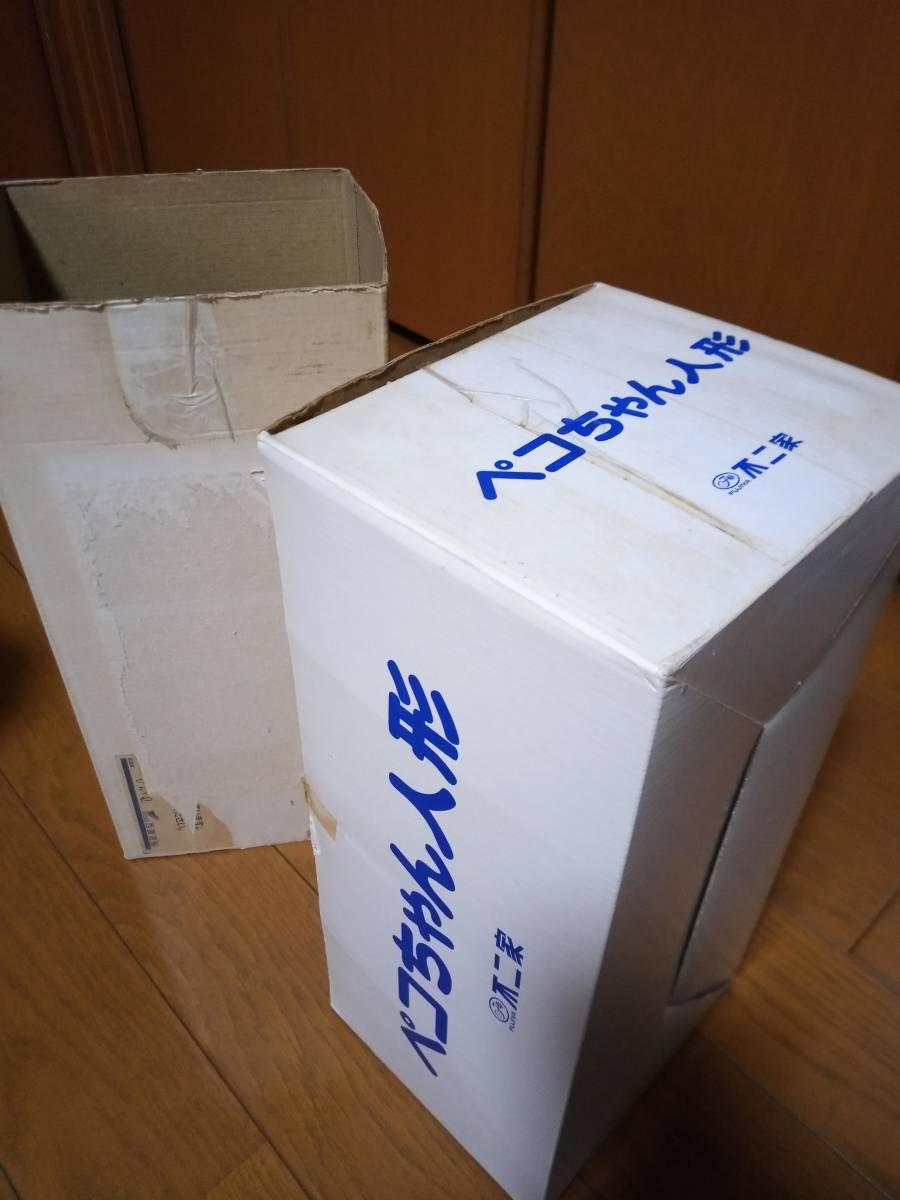 非売品 不二家 ペコちゃん 50周年記念 首ふり人形 金属製青台座 高さ約35cm 当選品_画像10