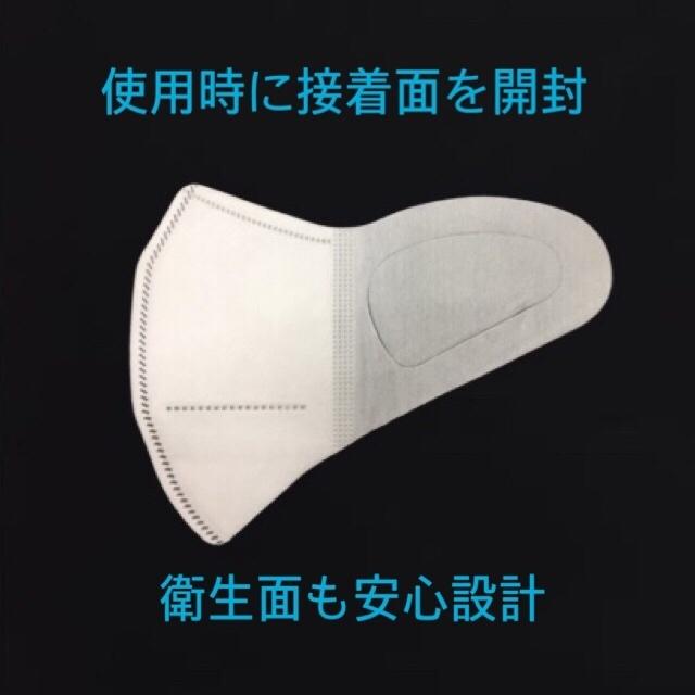即日発送 高品質 不織布 マスク 3D立体型 10枚パック 白 / ホワイト 大人用 3層フィルタ構造 男女兼用 使い捨てマスク サージカルマスク_画像2