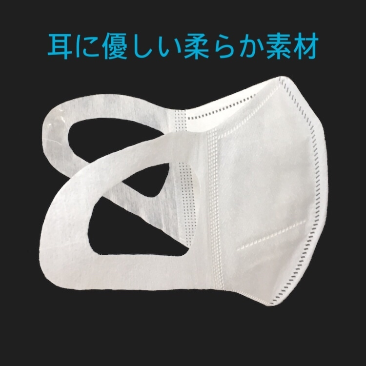 即日発送 高品質 不織布 マスク 3D立体型 10枚パック 白 / ホワイト 大人用 3層フィルタ構造 男女兼用 使い捨てマスク サージカルマスク_画像1